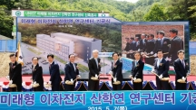 Officials break ground for UNIST's new research center. Pictured from left are Director Bong-Hyun Joo (Ulsan Industry-Academia Collaboration), Mr. Chae-ik Lee of National Assembly, Mr. Ghil-boo Kang of National Assembly, Vice-Speaker Gap-yoon Jeong, UNIST President Moo Je Cho, Mayor Gi-hyun Kim of Ulsan, Chairman YoungCheol Park (Ulsan Metropolitan City Council), President Nam Seong Cho (Samsung SDI), and President Jong Kook Yoon (Sejin Heavy Industries Co., Ltd).