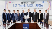 From left are, Deputy General Manager GeunSik Yuk of LG, Senior Manager MinSeok Hong of Human Resources at LG, InGyu Lee of Technology Strategy Team at LG, Director ChangGeun Kim of Human Resources at LG, President Sung-Jin Cho of LG, President Moo Je Cho, Vice-president of Research MooYoung Jung, Dean Taesung Kim (School of Mechanical and Nuclear Engineering), and Prof. Jae-Young Sim (School of Electrical and Computer Engineering).