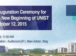 The Inauguration Ceremony for the New Beginning of UNIST