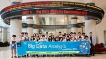 Anyone interested in Big Data Analysis?