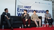 Business Start-up Specialists Meet UNISTars