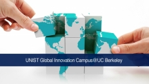 UNIST, Capturing Values in Global Innovation Networks