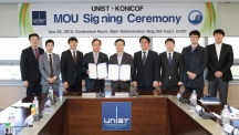 Attendees from the signing ceremony for cooperation MOU between UNIST and KONICOF are posing for a group photo at UNIST.
