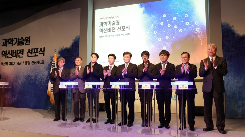 UNIST, Making 10 Research Brands to Grow with Ulsan and the World