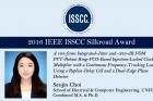 2016-IEEE-ISSCC-Silkroad-Award-4.jpg