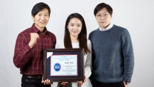 UNIST Student Honored for the 2016 Silkroad Award