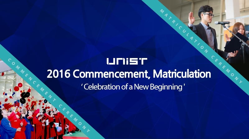 The 2016 UNIST Commencement and Matriculation
