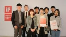 UNIST's Design School Recognized Worldwide