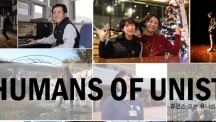 "Meet the ""Humans of UNIST"" in a Printed Book!"