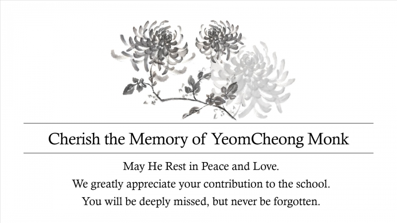 In Memory of the Late YeomCheong Monk