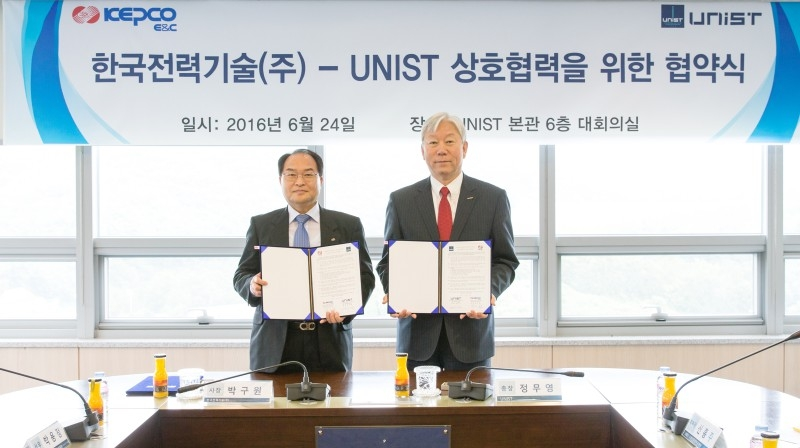 UNIST and KEPCO E&C Sign Cooperation MoU