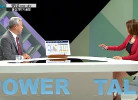 President Mooyoung Jung Appears on KNN Power Talk