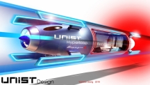 UNIST to Develop a New Form of Futuristic Transportation System