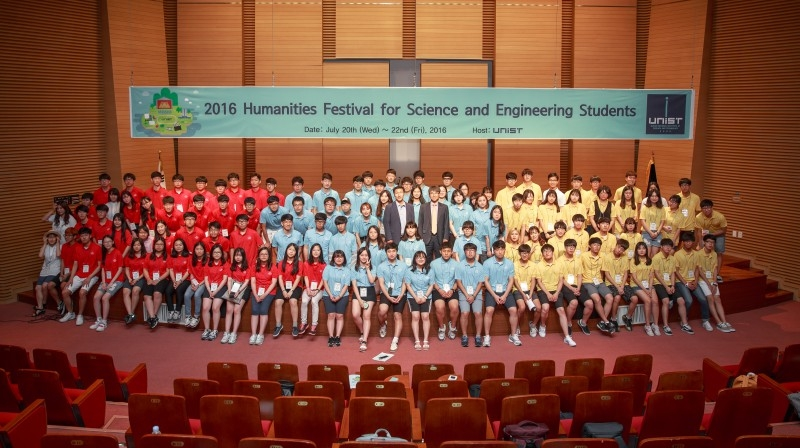 A Festival of Humanities: Addressing Topics from Arts to Science