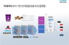 엔스푼즈-개발-중인-반려동물-제품-추천툴.jpg