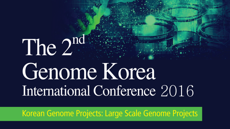UNIST to Host the Annual Meeting of Genome Korea International Conference