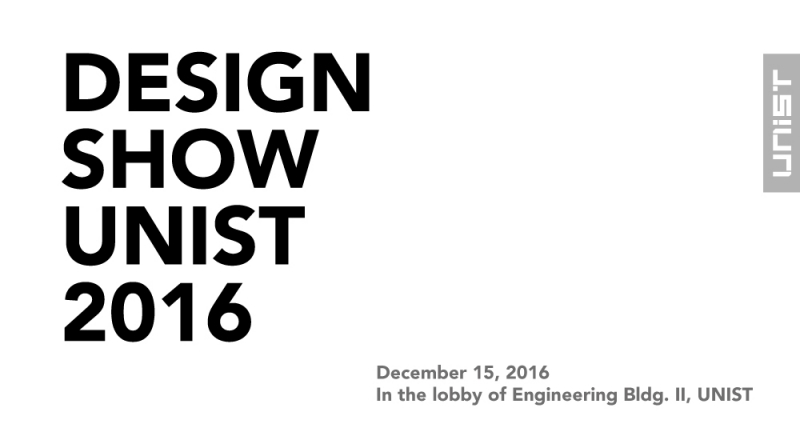 Student Graduation Works Exhibited at Design Show UNIST 2016