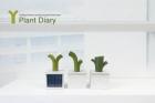 plant-diary.jpg