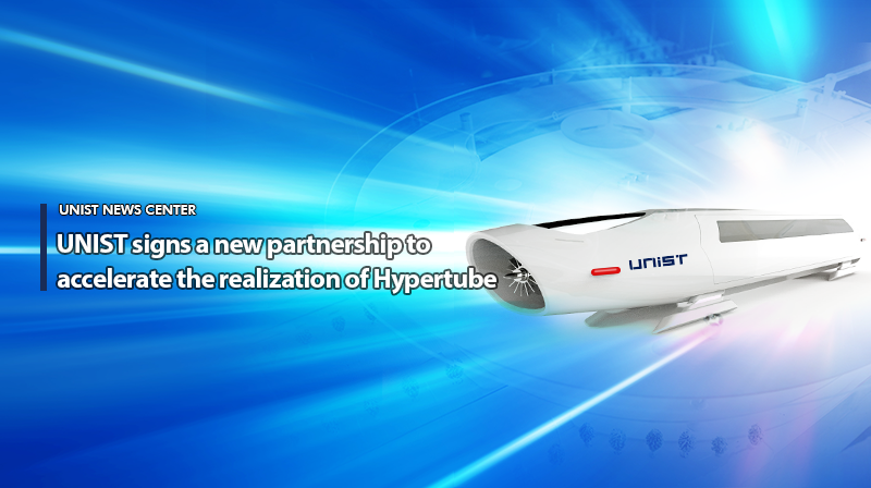 UNIST Embarks on Journey to Develop Ultrafast Train