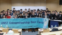 UNIST Launches Entrepreneurial Bootcamp for Young Students