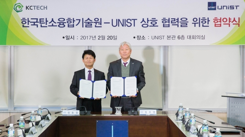 UNIST Signs MOU with KCTECH