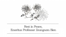Professor Emeritus Zeungnam Bien Passes Away