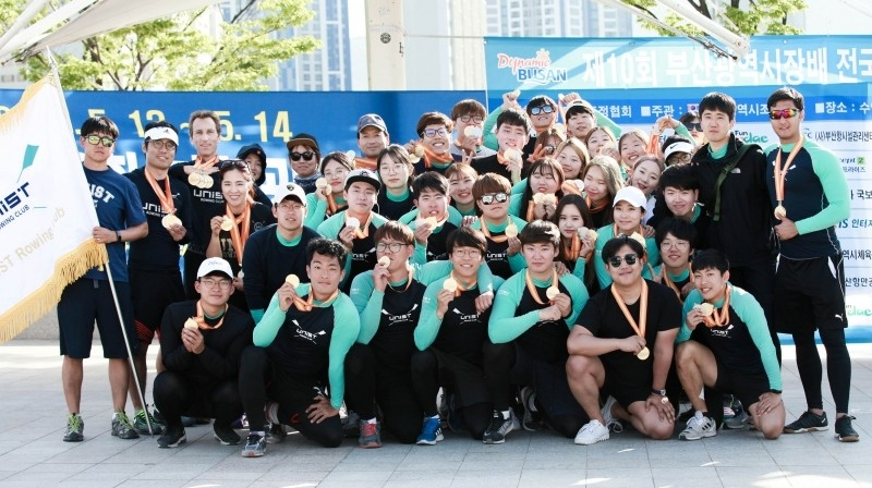 UNIST Rowing Club Wins 2017 Busan Mayor's Cup Rowing Tournament