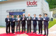 The Opening Ceremony of UNIST Central Distribution Center