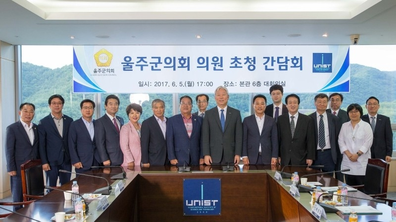 Discussion Meeting of UNIST and Ulju-gun Council