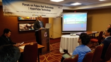 Forum on Future Rail Technology: HyperTube Technology
