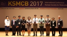 UNIST Student Receives AMOREPACIFIC Great Global Next Generation Research Award