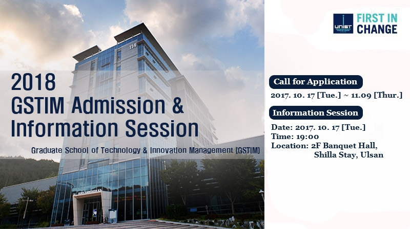 UNIST Hosts Admission Info Sessions for 2018 GSTIM Program