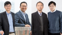 UNIST Professors, Selected to Samsung's Future Tech Fostering Projects