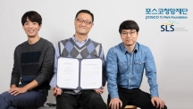 Three Life Sciences Professors Win TJ Park Science Fellowship