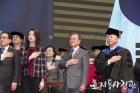 2018-Commencement-speech-by-President-Jung-3.jpg