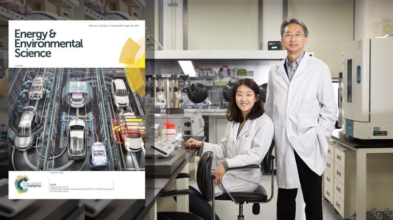 UNIST Researchers Create Flexible, Fire-Resistant Battery