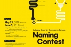 Industry-University-Convergence-Campus-Naming-Contest-ENG.jpg