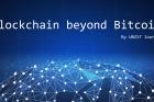 BlockchainBeyondBitcoin_main.png