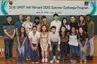 2018-Harvard-UNIST-Summer-Exchange-Program.jpg