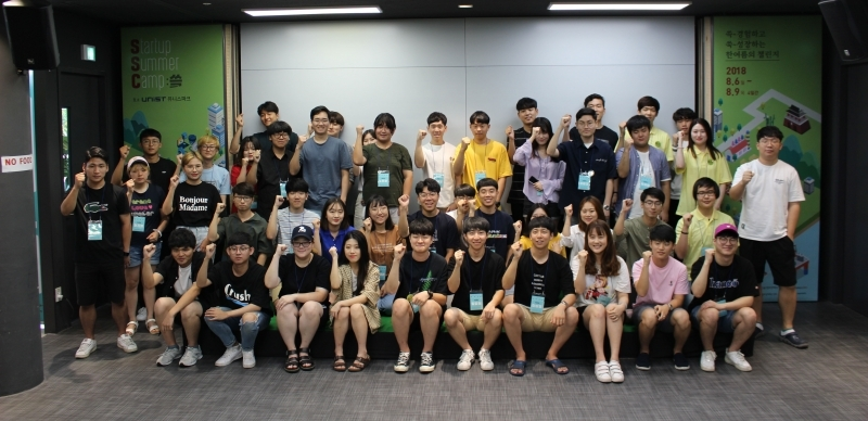 UNIST to Lead the Growth of Young Entrepreneurs in Southeast Region of Korea