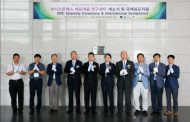 UNIST to Accelerate New Treatments Against Incurable Diseases