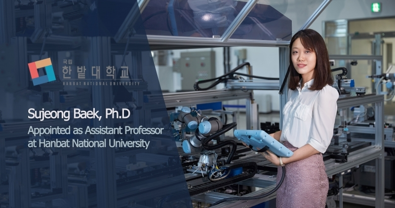 Dr. Sujeong Baek Appointed as Faculty Member of Hanbat National University