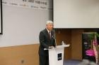 Opening-ceremony-of-Haeroum-Alliance-Nuclear-Innovation-Center-2.jpg