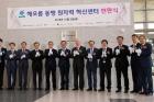 Signboard-hanging-ceremony-of-Haeroum-Alliance-Nuclear-Innovation-Center.jpg