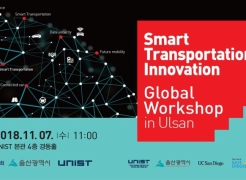 Workshop to Share Inisights on Future Intelligent Transportation System