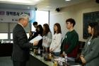 2018-Kyungdong-Scholarship-2.jpg