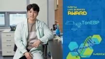 UNIST Researcher Recognized with 2018 Merck Life Science Awards