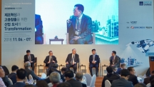 UNIST to Hold the 4th Industrial Revolution Forum in Ulsan