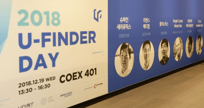 Successful Completion of 2018 U-Finder Day
