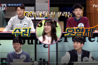 Kyung-Don-Choi-School-of-Natural-Science-Appears-on-tvN-The-Brainiacs.jpg